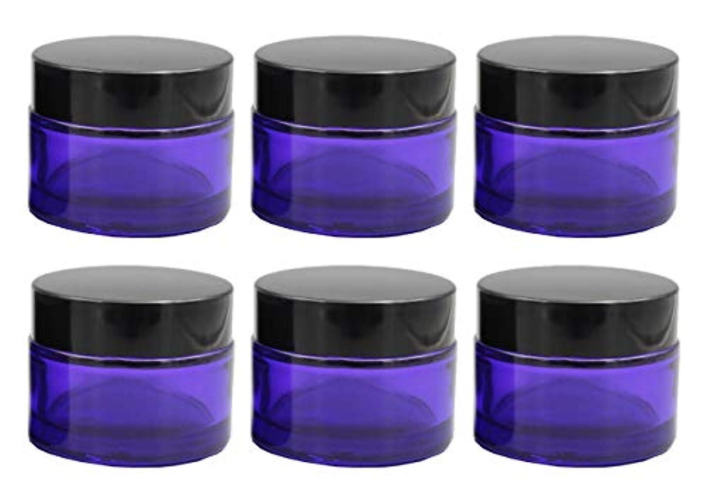 不均一四面体大使クリーム容器 遮光ジャー 6個セット アロマクリーム ハンドクリーム 遮光瓶 ガラス 瓶 アロマ ボトル ビン 保存 詰替え パープル (50g)
