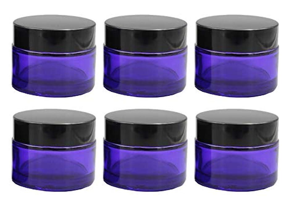 乞食インセンティブ面クリーム容器 遮光ジャー 6個セット アロマクリーム ハンドクリーム 遮光瓶 ガラス 瓶 アロマ ボトル ビン 保存 詰替え パープル (50g)