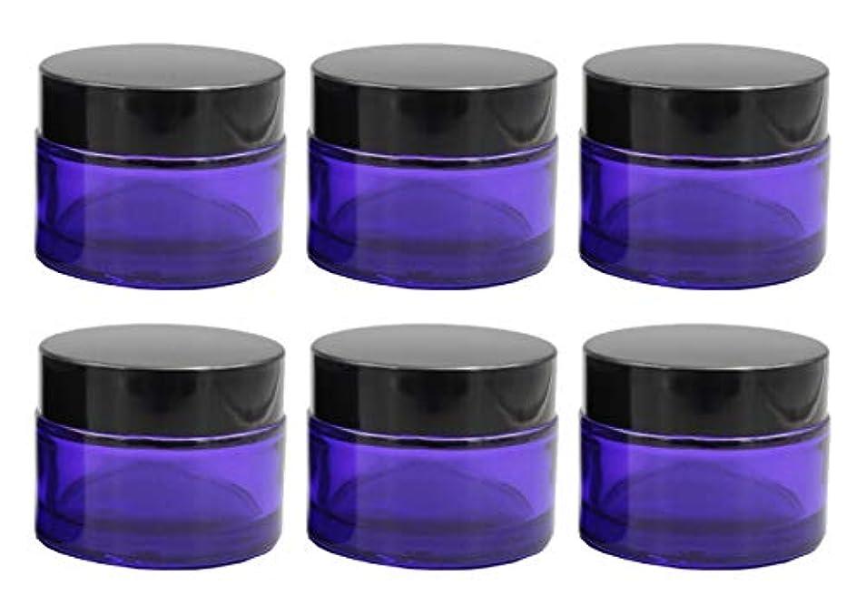 ウール十分ではない貫通するクリーム容器 遮光ジャー 6個セット アロマクリーム ハンドクリーム 遮光瓶 ガラス 瓶 アロマ ボトル ビン 保存 詰替え パープル (50g)