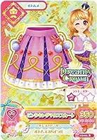 【シングルカード】1502弾)ピンクキングマウススカート/キュート/レア 1502-02