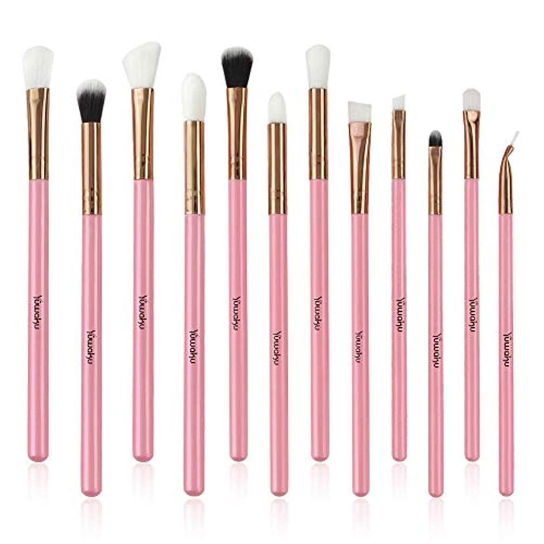 母性液化するで出来ているメイクブラシ12本セット Yuwaku 化粧ブラシ 化粧筆 可愛 おしゃれ 超柔らかい 高級繊維毛 高品質 高級タクロン フェイスブラシ 眉 ブラシ 日常の化粧 集まる化粧 (ピンク)