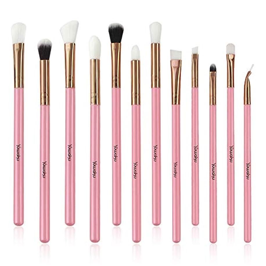 前述の独立して立場メイクブラシ12本セット Yuwaku 化粧ブラシ 化粧筆 可愛 おしゃれ 超柔らかい 高級繊維毛 高品質 高級タクロン フェイスブラシ 眉 ブラシ 日常の化粧 集まる化粧 (ピンク)