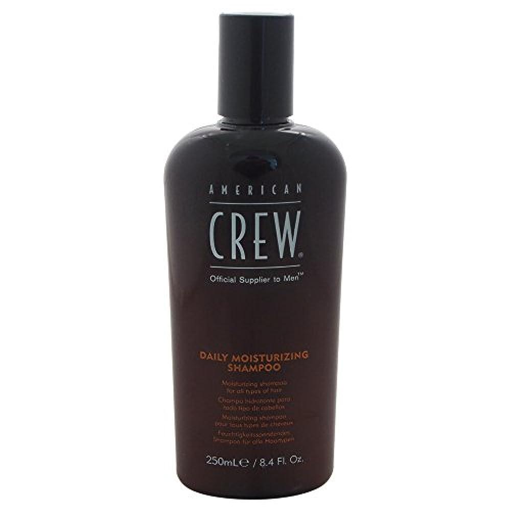 ゲート自分脅威American Crew Daily Moisturizing Shampoo [並行輸入品]
