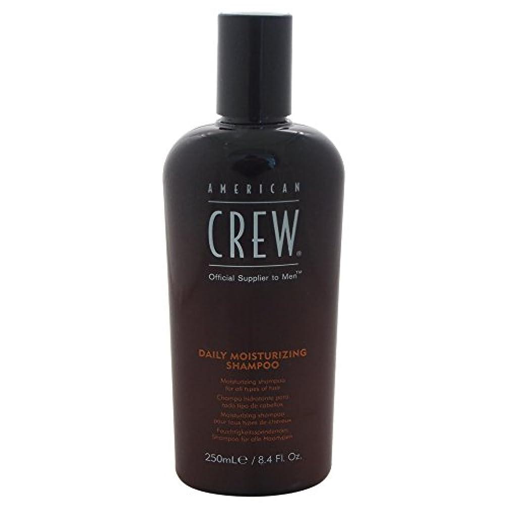 変更冷える理容師American Crew Daily Moisturizing Shampoo [並行輸入品]