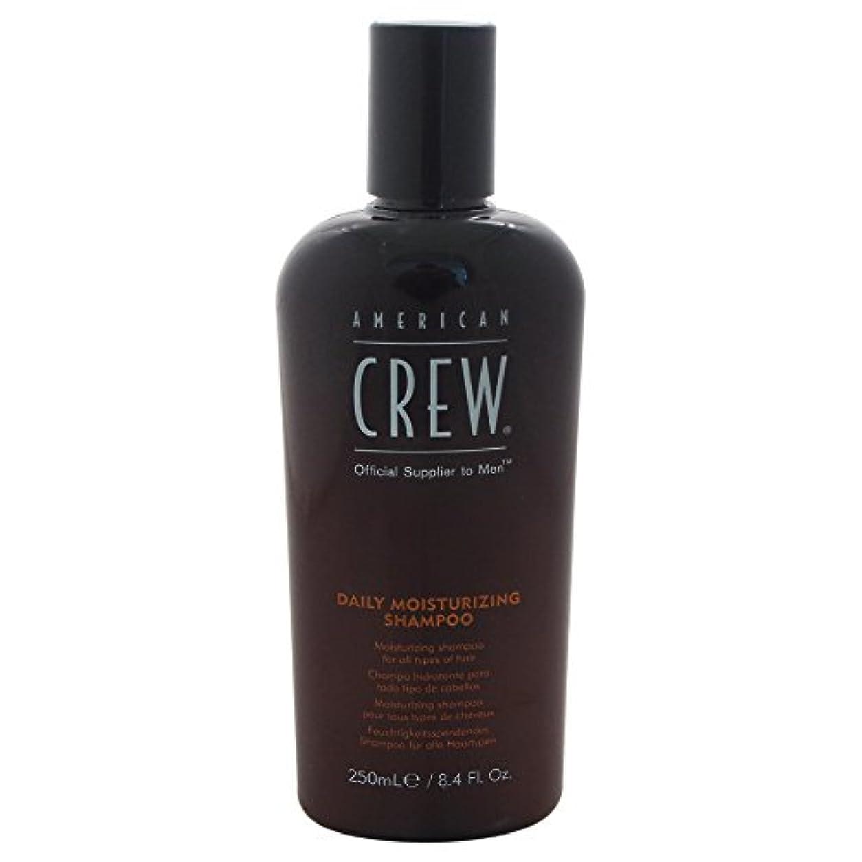 グリット進捗歩道American Crew Daily Moisturizing Shampoo [並行輸入品]