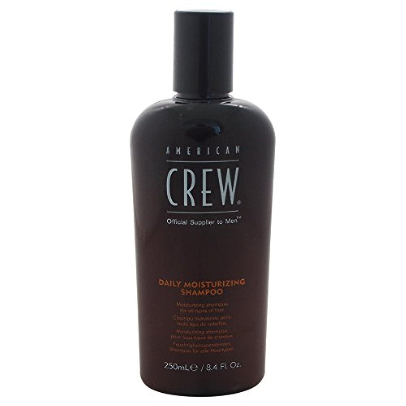 絶望的な支払いあたたかいAmerican Crew Daily Moisturizing Shampoo [並行輸入品]