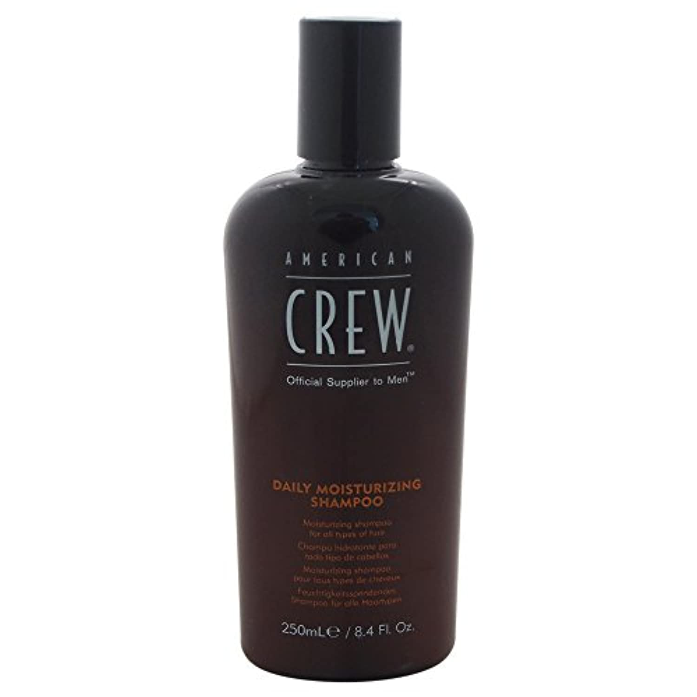 American Crew Daily Moisturizing Shampoo [並行輸入品]