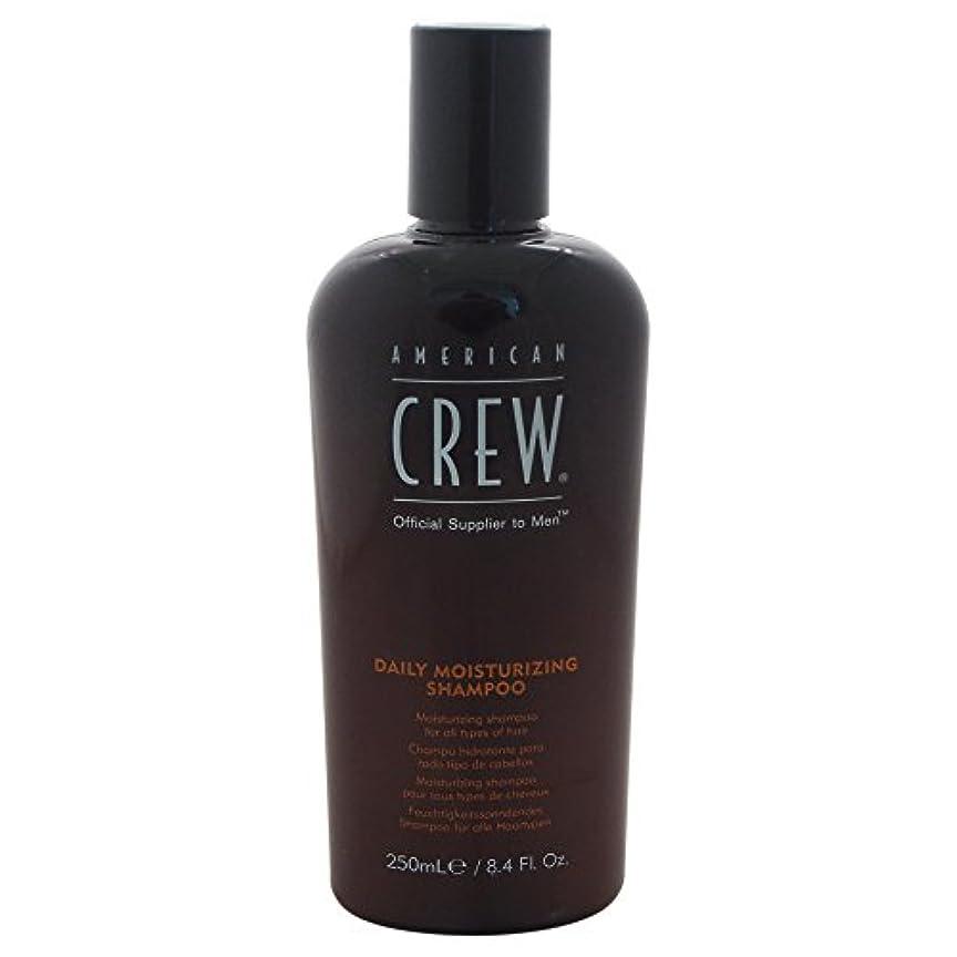 緩む幾分畝間American Crew Daily Moisturizing Shampoo [並行輸入品]