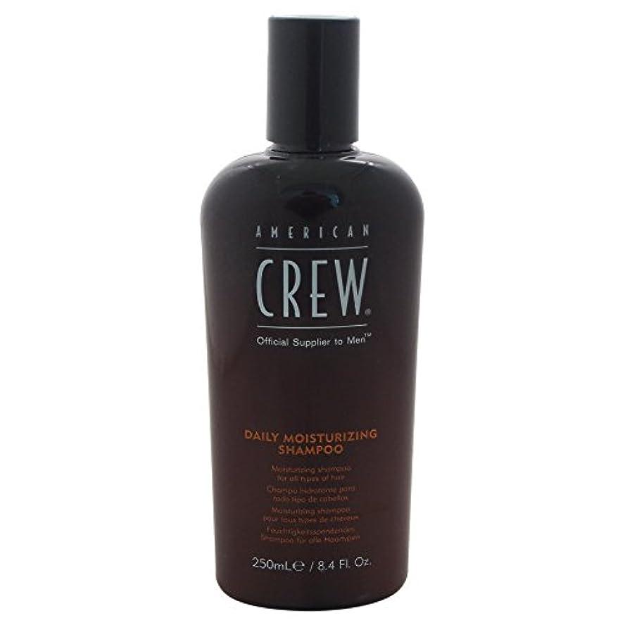 区ベジタリアンゴールデンAmerican Crew Daily Moisturizing Shampoo [並行輸入品]