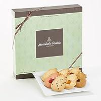 【ホノルルクッキー】 シグネチャー ギフトボックス ハワイアン トロピカル コレクション(L)32枚入 並行輸入品