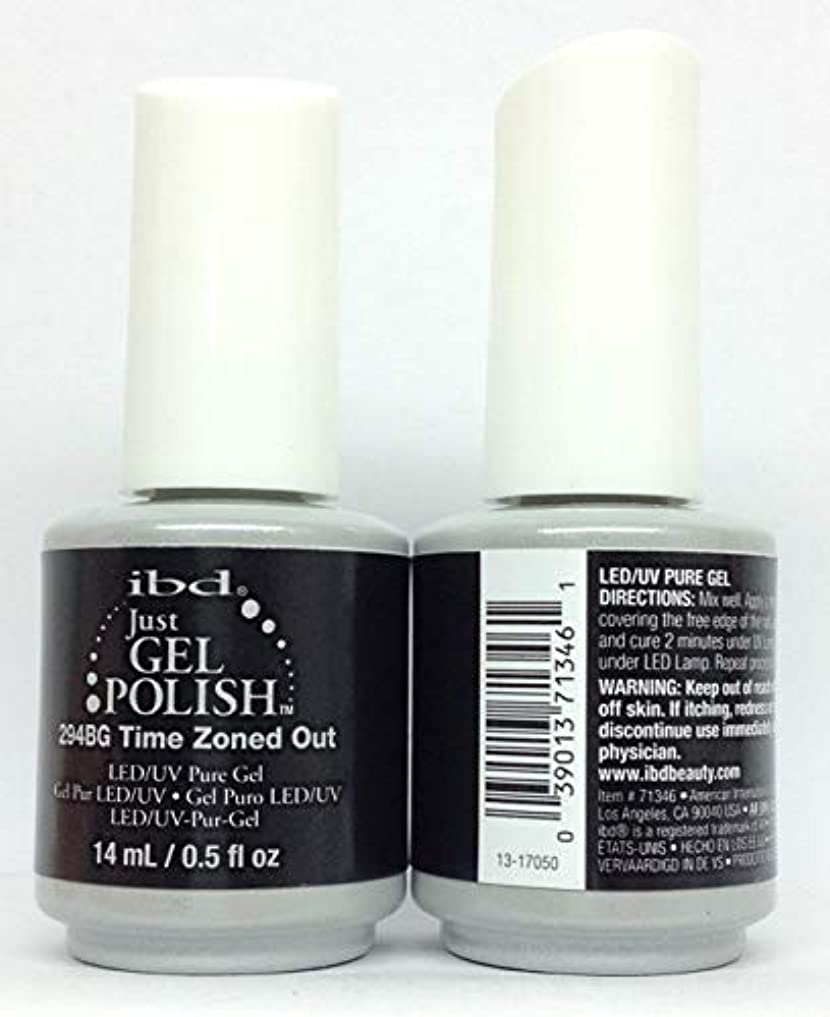 姉妹空のエンドテーブルibd Just Gel Polish - Serengeti Soul Collection - Time Zoned Out - 14ml / 0.5oz