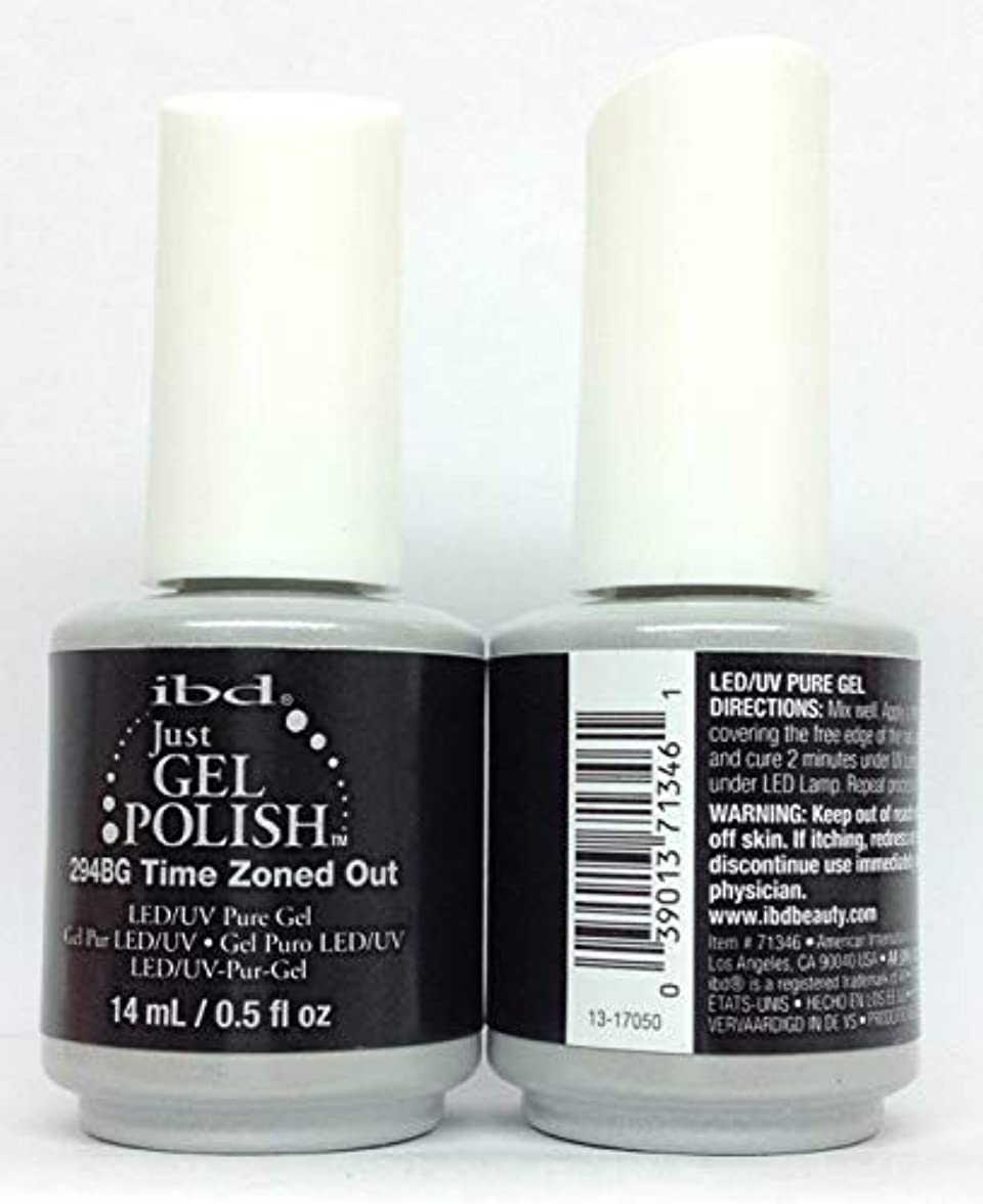 夜間波紋カメibd Just Gel Polish - Serengeti Soul Collection - Time Zoned Out - 14ml / 0.5oz