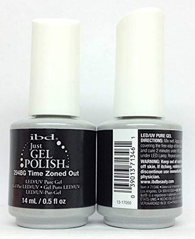 ぐったりピル入力ibd Just Gel Polish - Serengeti Soul Collection - Time Zoned Out - 14ml / 0.5oz