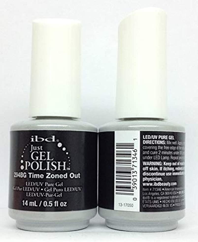 原告嫌悪降臨ibd Just Gel Polish - Serengeti Soul Collection - Time Zoned Out - 14ml / 0.5oz