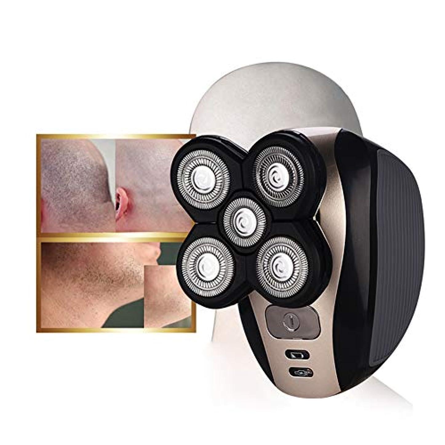 スーパー鋸歯状行男性用電動シェーバー充電式ロータリーシェーバーノーズヘアトリム洗顔