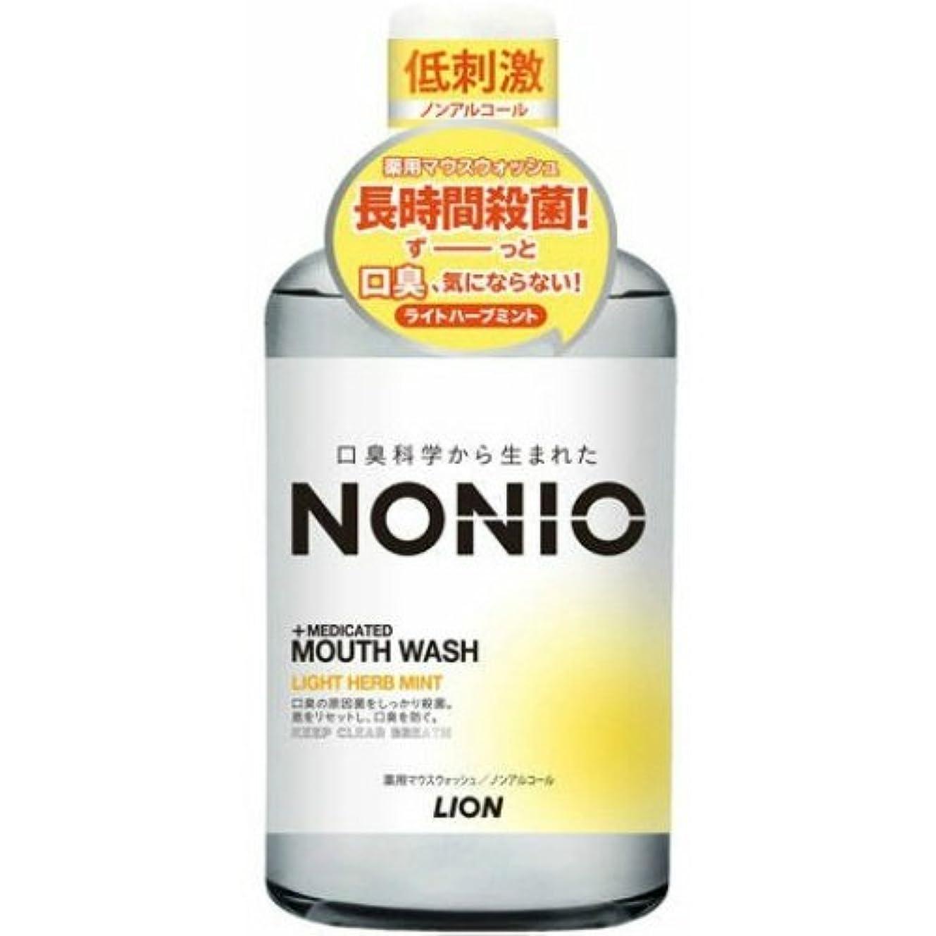 でも適応貧しいLION ライオン ノニオ NONIO 薬用マウスウォッシュ ノンアルコール ライトハーブミント 600ml 医薬部外品 ×10点セット(4903301259398)