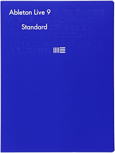 ABLETON DAW Live9 Standard