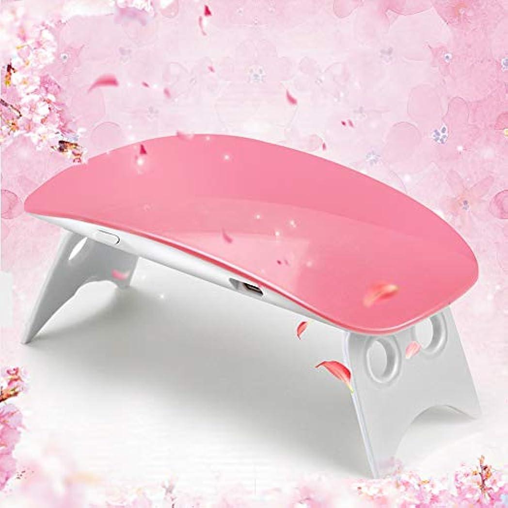 Twinkle Store 6W ピンク ネイルドライヤー ネイルアートツール ネイルライト ネイルデザイン 硬化用ライト