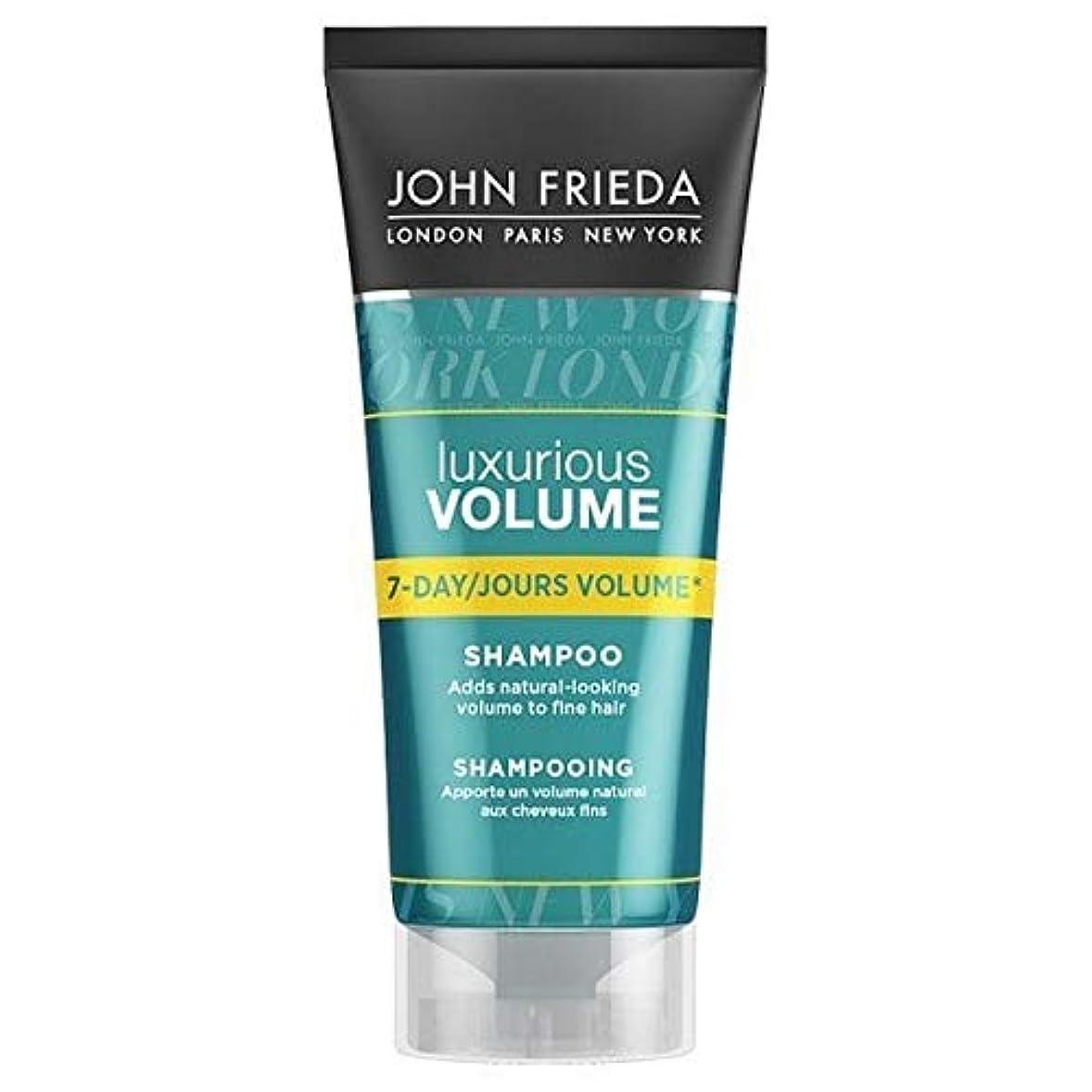 [John Frieda ] ジョン?フリーダ贅沢なボリューム肥厚シャンプー50ミリリットル - John Frieda Luxurious Volume Thickening Shampoo 50ml [並行輸入品]