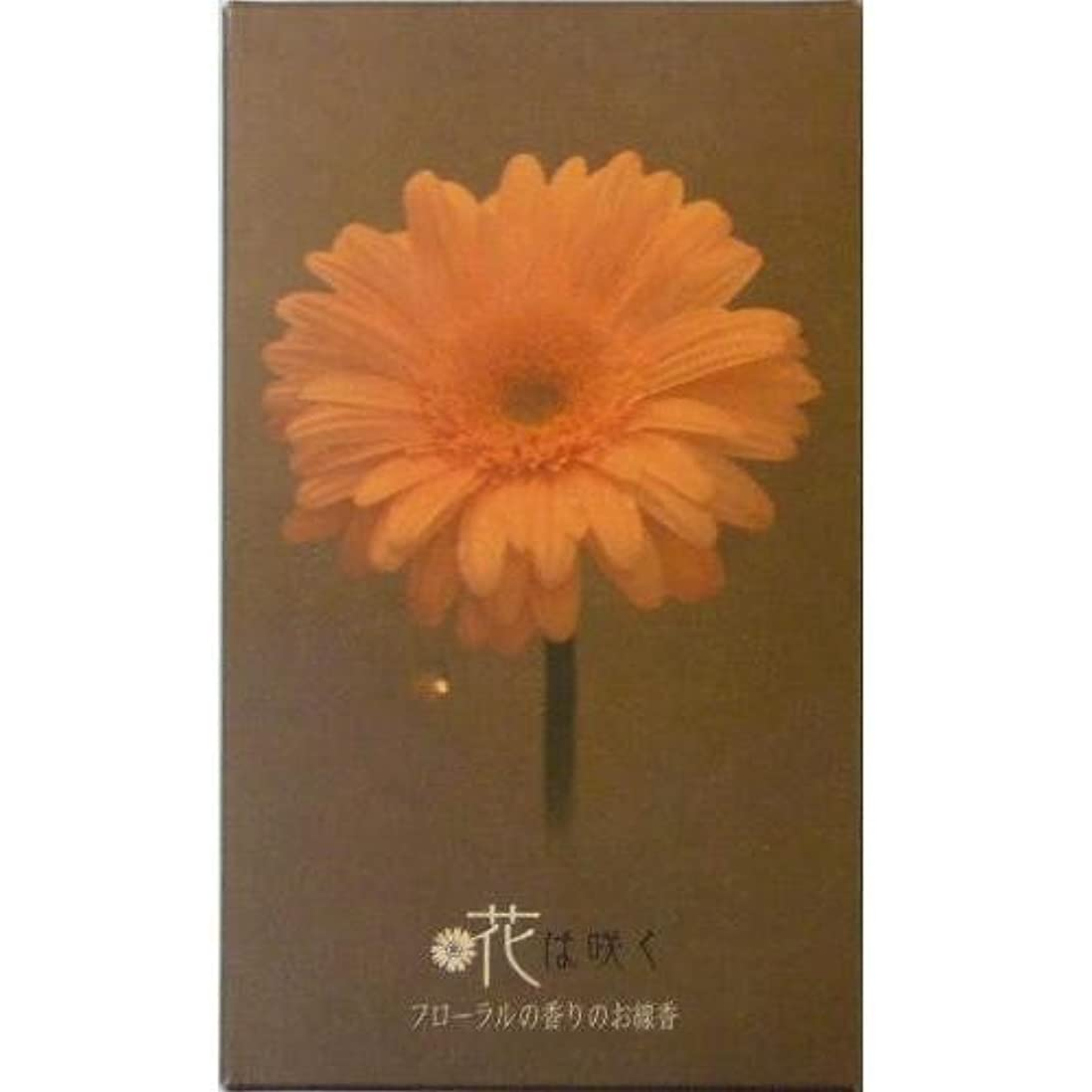 感性団結資産花は咲く フローラルの香りのお線香 (約190g)