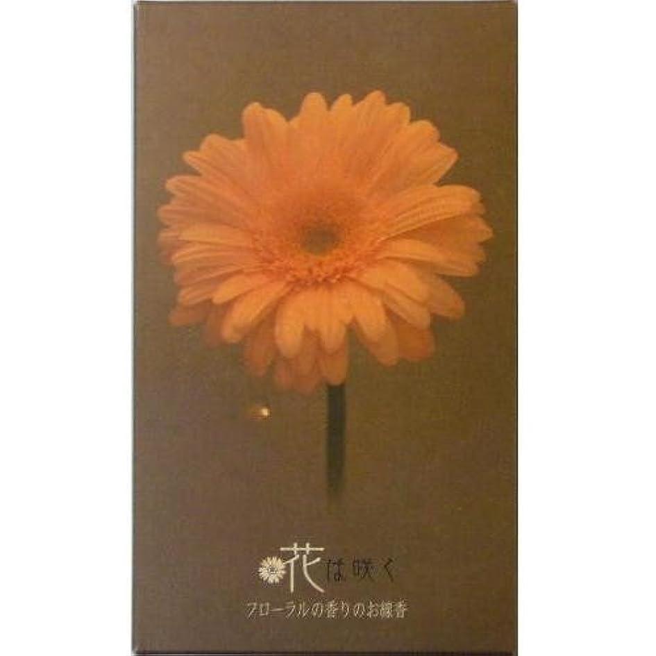 船時間厳守調整花は咲く フローラルの香りのお線香 (約190g)