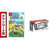 あつまれ どうぶつの森|オンラインコード版 -Switch + Nintendo Switch Lite グレー