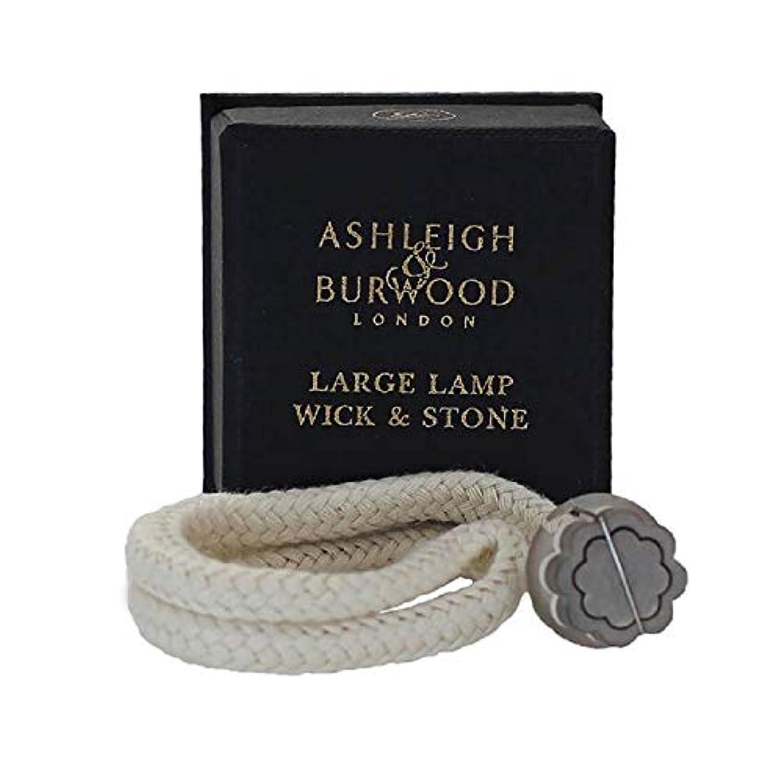 低いできた本質的ではないアシュレイ&バーウッド Lサイズ ランプ 専用 ウィック (バーナー芯) PFL200 [並行輸入品]