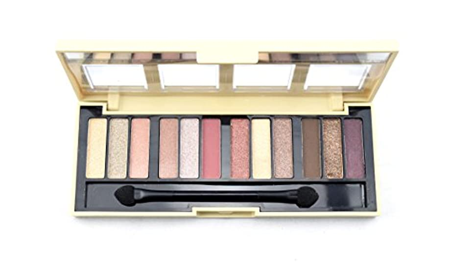 コンクリート退屈プレミアムCITY COLOR Barely Exposed Eye Shadow Palette 2 Day/Night 12 Colors (並行輸入品)