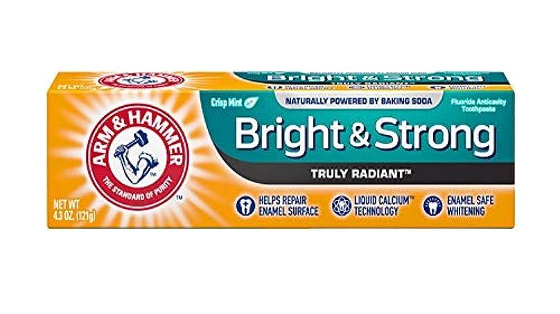 にじみ出るビン喪Arm & Hammer 本当にラディアン明るい&ストロングフッ化物虫歯予防歯磨きフレッシュミント4.3オズ 4.3 NET WT。