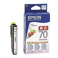 ==まとめ== ・エプソン・EPSON・インクカートリッジ・ライトマゼンタ・ICLM70・1個・-×5セット-