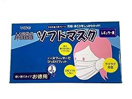 スマイルママ ソフトマスク 10枚入り3梱包 30個入り簡易包装 パッケージ無し レギラーサイズ