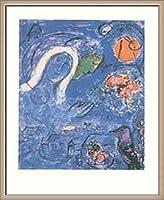 ポスター マルク シャガール AMOUREUX AU SOLEIL ROUGE 限定1000枚 額装品 ウッドベーシックフレーム(オフホワイト)