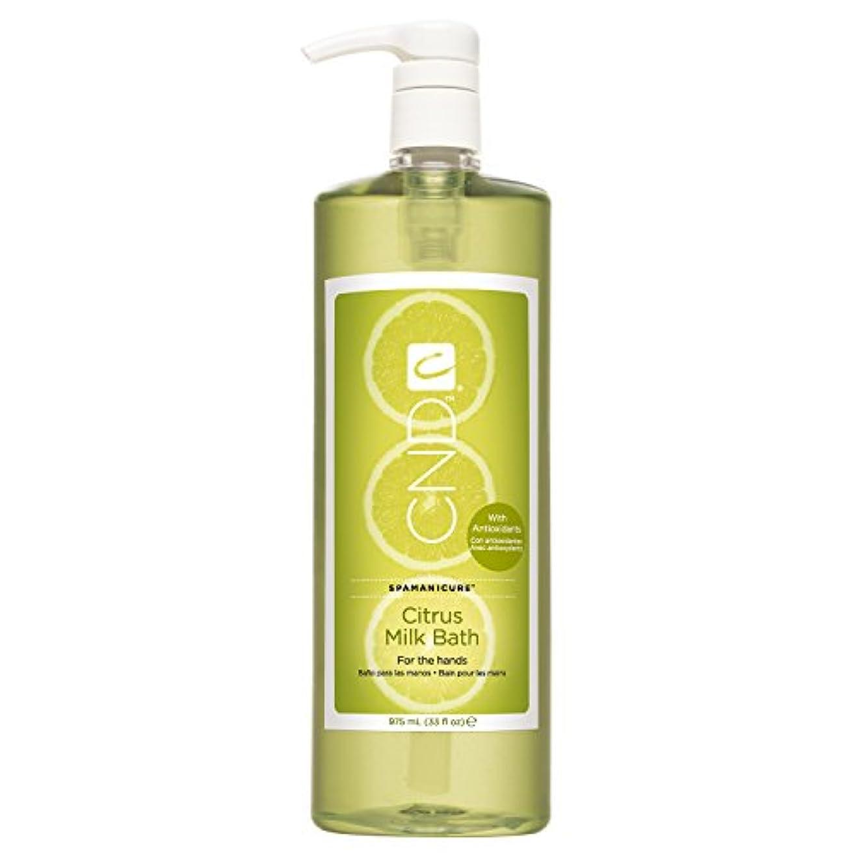 怒り配列狂気CND SpaManicure - Citrus Milk Bath - 33oz