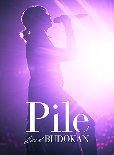 Pile Live at Budokan(初回限定盤) [Blu-ray]