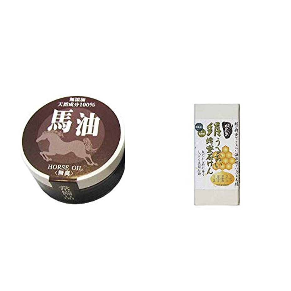 [2点セット] 無添加天然成分100% 馬油[無香料](38g)?ひのき炭黒泉 絹うるおい蜂蜜石けん(75g×2)
