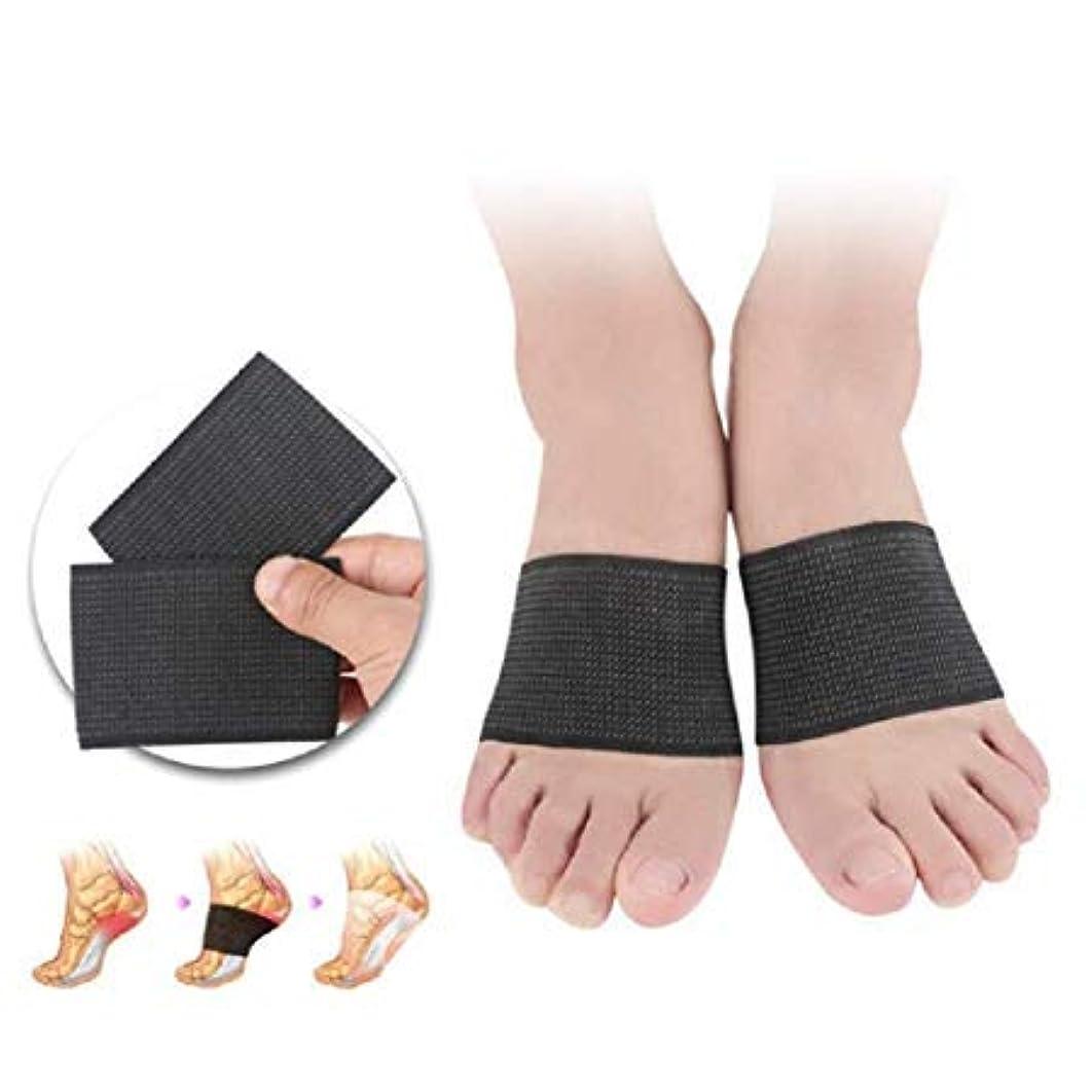 剛性機構仲良し1足/足のケアツール、足の筋膜炎のサポート足のケア、足の痛み、フラットボウサポート、足底筋膜炎のサポート、マッサージ整形外科用インソール