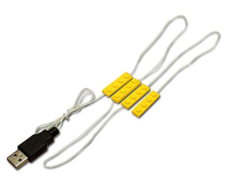 カスタムブロック パーツ ライトプレート 1 x 4 直列4個セット(USB給電式) アンバーLED:[Yellow / イエロー]