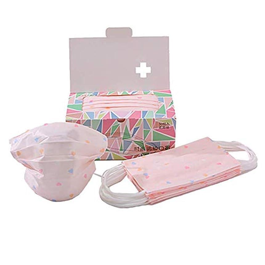Chinashow 100個使い捨てイヤループフェイスマスク - 歯科手術用医療アレルギーインフルエンザ低刺激性、通気性 生殖防塵マスクピンク 愛
