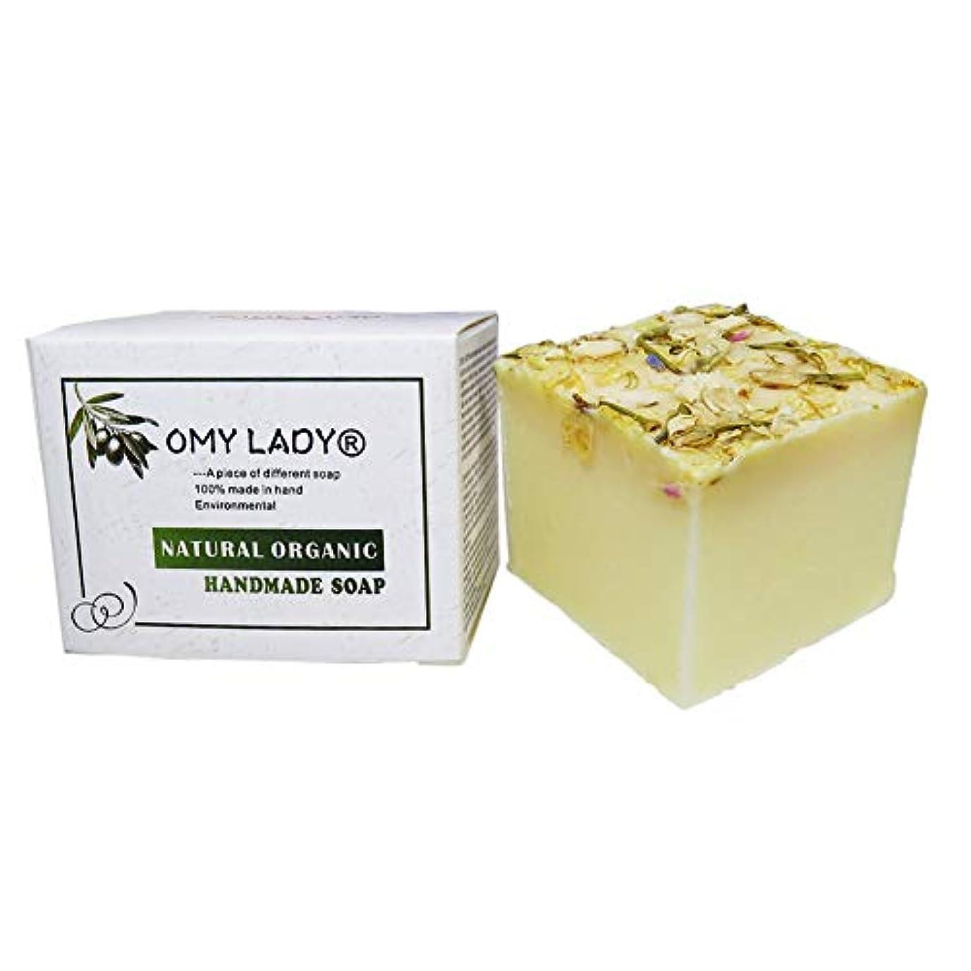 アジアランドマークイタリアの石鹸 無添加 エッセンシャル オイルソープ 栄養 抗ダニ 手作り オイルコントロール ソープ 洗顔せっけん Cutelove
