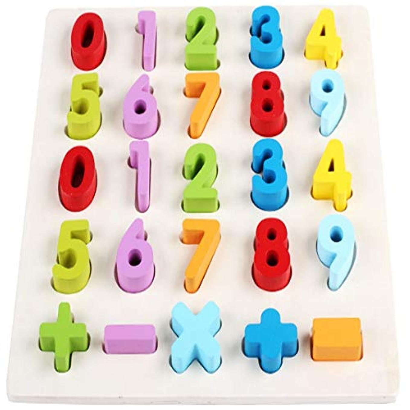 平和な確立溝知育玩具 ステレオデジタルハンドグラップリングボードパズルボード早期学習玩具子供用啓発ブロックセット 数字 パズル 型はめ 幼児 (色 : 色, サイズ : Free size)