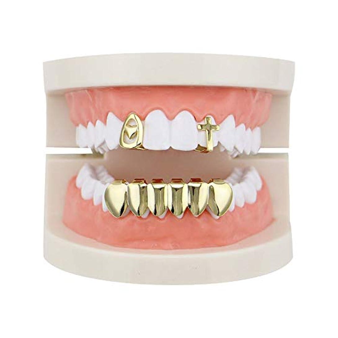 無意味同僚韻人格ヒップホップの歯シングルハートクロスストリートシングルボトム光沢のあるプラチナゴールドブレーススマイルパーフェクトアクセサリーグラマーユニセックス,Gold