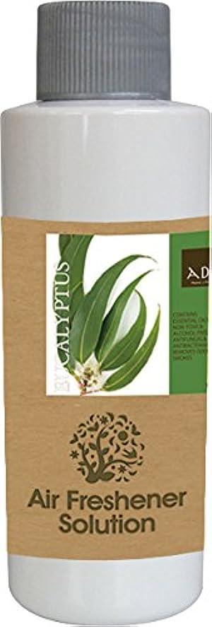 小包不可能な自由エアーフレッシュナー 芳香剤 アロマ ソリューション ユーカリプタス 120ml