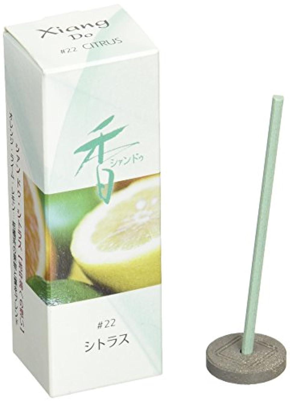 ラベルホールド絶縁する松栄堂のお香 Xiang Do(シャンドゥ) シトラス ST20本入 簡易香立付 #214222