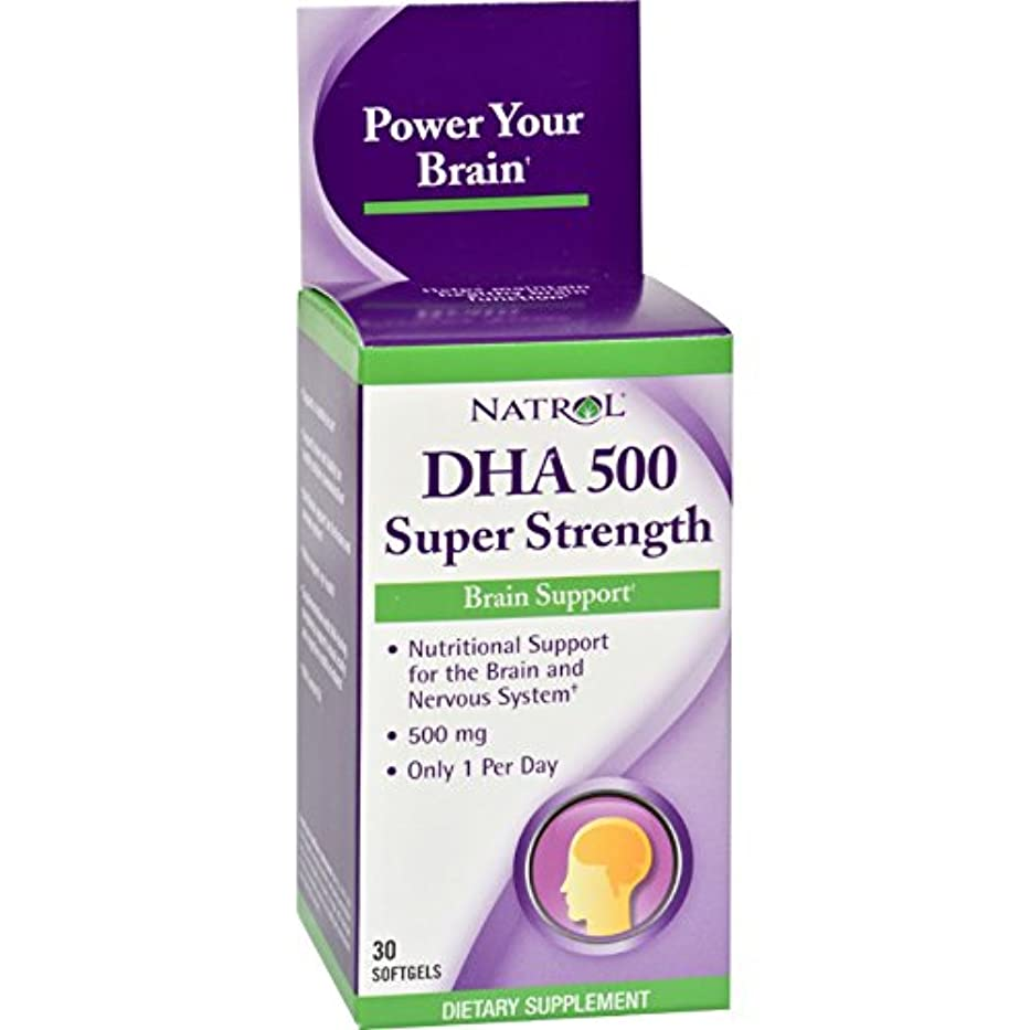 放棄するシェフシプリー[海外直送品] Natrol DHA500 スーパーストレングス 30粒