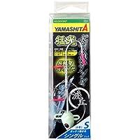 ヤマシタ(YAMASHITA) テンヤ 猛光太刀魚テンヤ 波止 シングル S