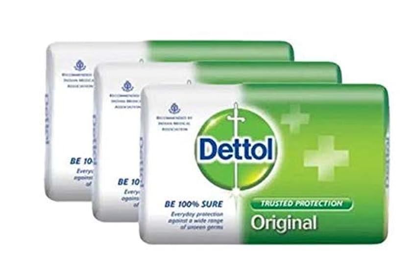人失望バッテリーDettol 固形石鹸オリジナル3x105g-は、信頼Dettol保護から目に見えない細菌の広い範囲を提供しています。これは、皮膚の衛生と清潔を浄化し、保護します