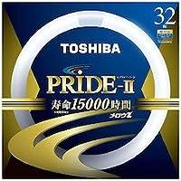 東芝 PRIDE2丸管32WD色 【品番】(T)FCL32EDC/30PDZ