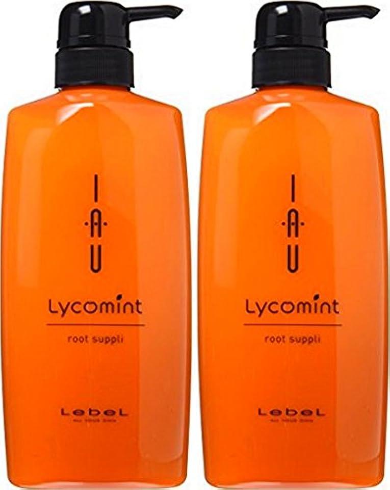 フライカイトおとなしい酸素ルベル イオ リコミント ルートサプリ 600ml ×2個セット トリートメント エイジング シリコーンフリー ボトル Lebel iau Lycomint