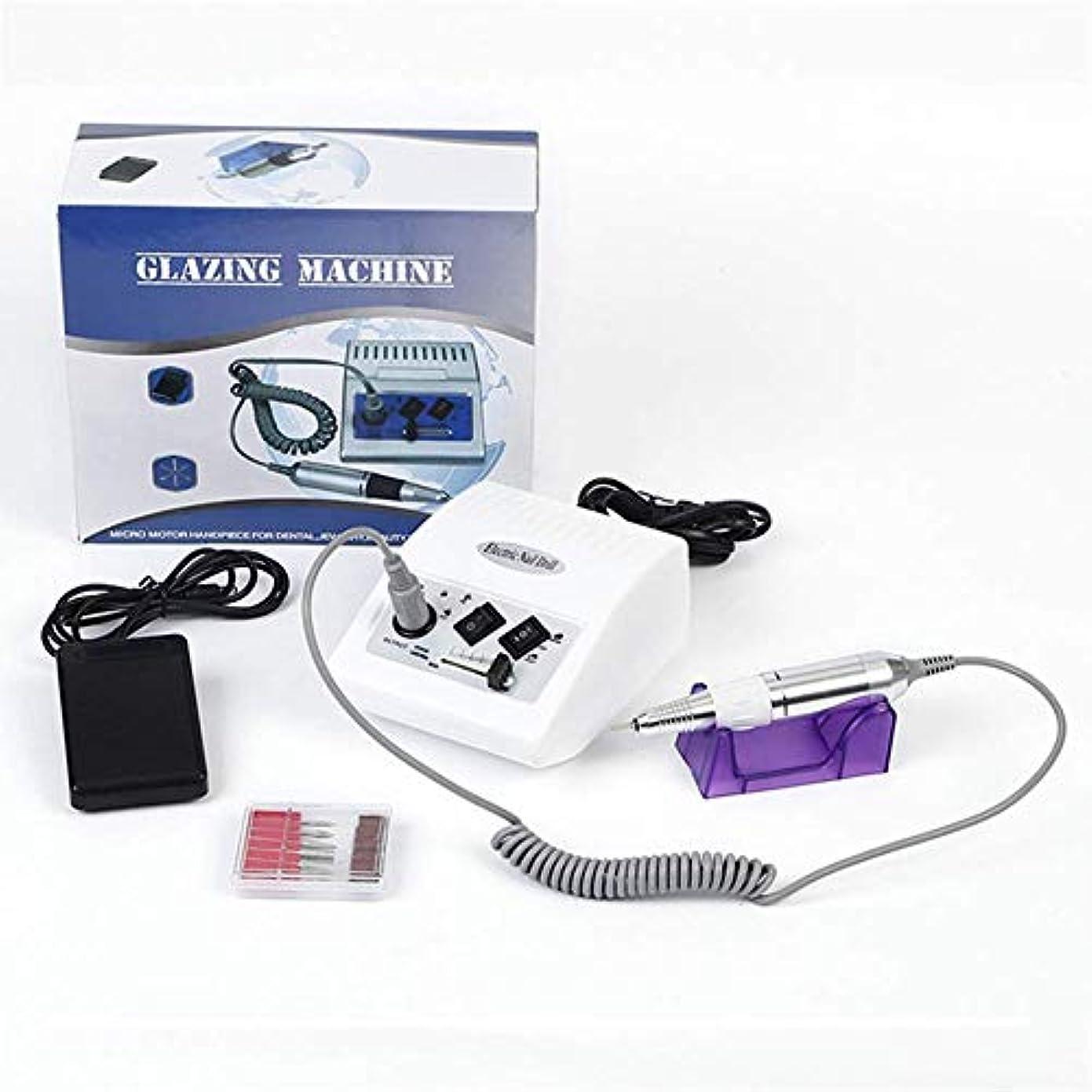 ピアファンタジー仕えるネイルドリルマニキュアセット30000 RPM電動ネイルドリルマシンドリルスピードコントロールペディキュアマニキュアツールカッター用マニキュア、ホワイト