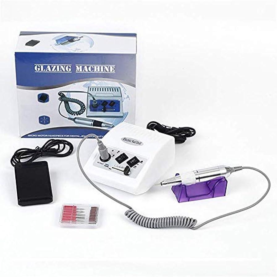 ある収穫消化ネイルドリルマニキュアセット30000 RPM電動ネイルドリルマシンドリルスピードコントロールペディキュアマニキュアツールカッター用マニキュア、ホワイト